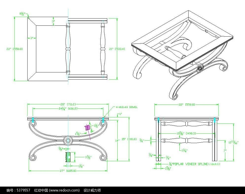 c型支架脚凳cad素材