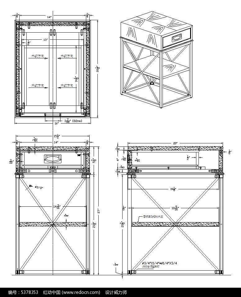 单抽图纸素材CAD茶几_CAD方形图片素材cad编辑栏参照图片