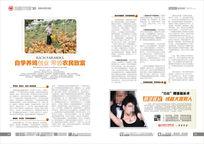 高端男科医疗精品杂志故事会 CDR