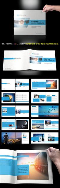 蓝色高端商科技务画册版式设计