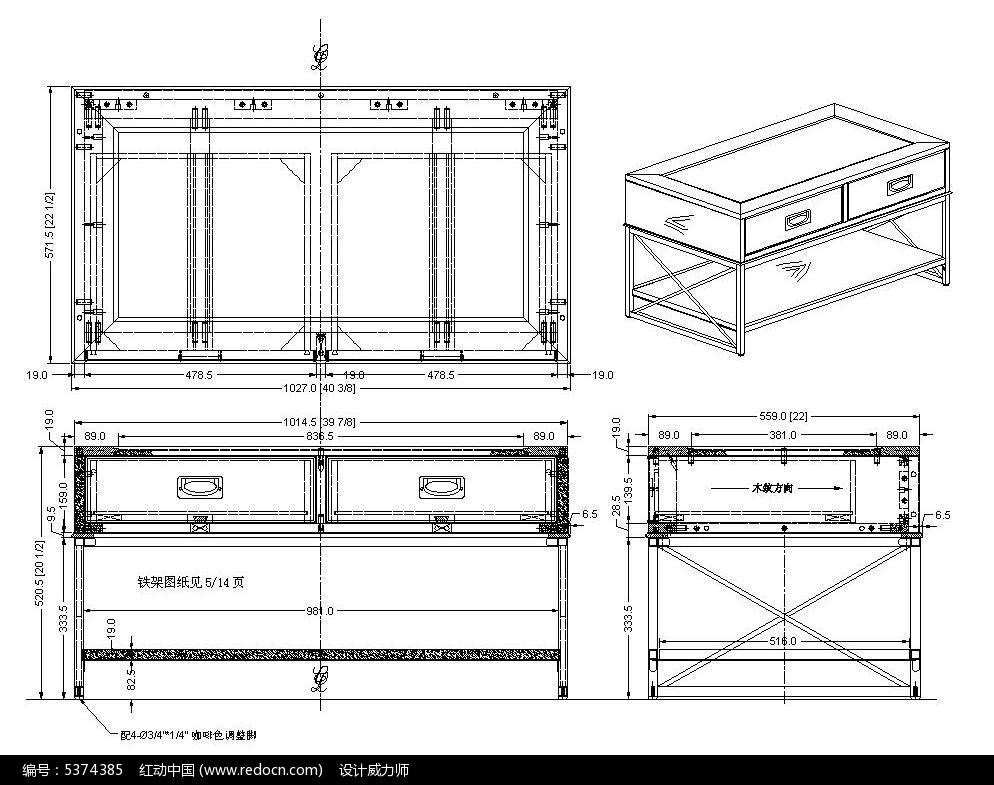 两抽长方形几图纸配底座机场木盒子CAD素材五金浦东cad图片
