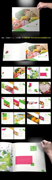 绿色大气有机蔬果画册