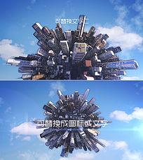 三维立体城市建筑Logo演绎动画AE模板