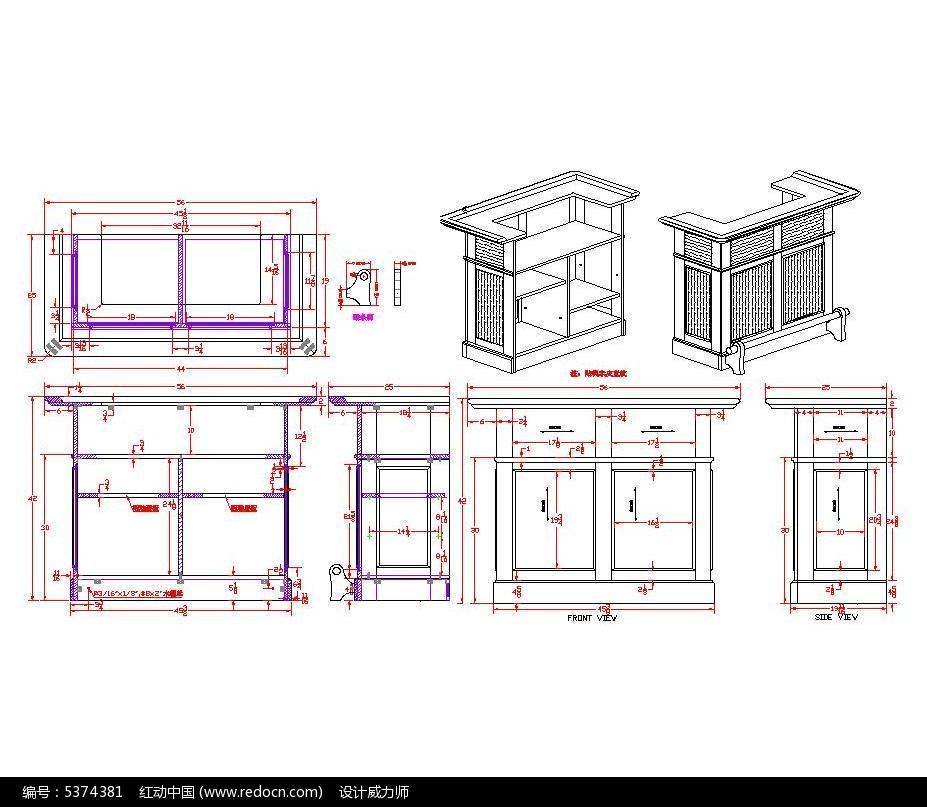 实木素材吧台CAD台面cad代替线常用字母画图片