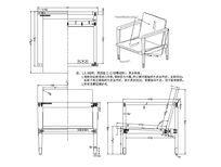 实木简单椅子CAD素材 dwg