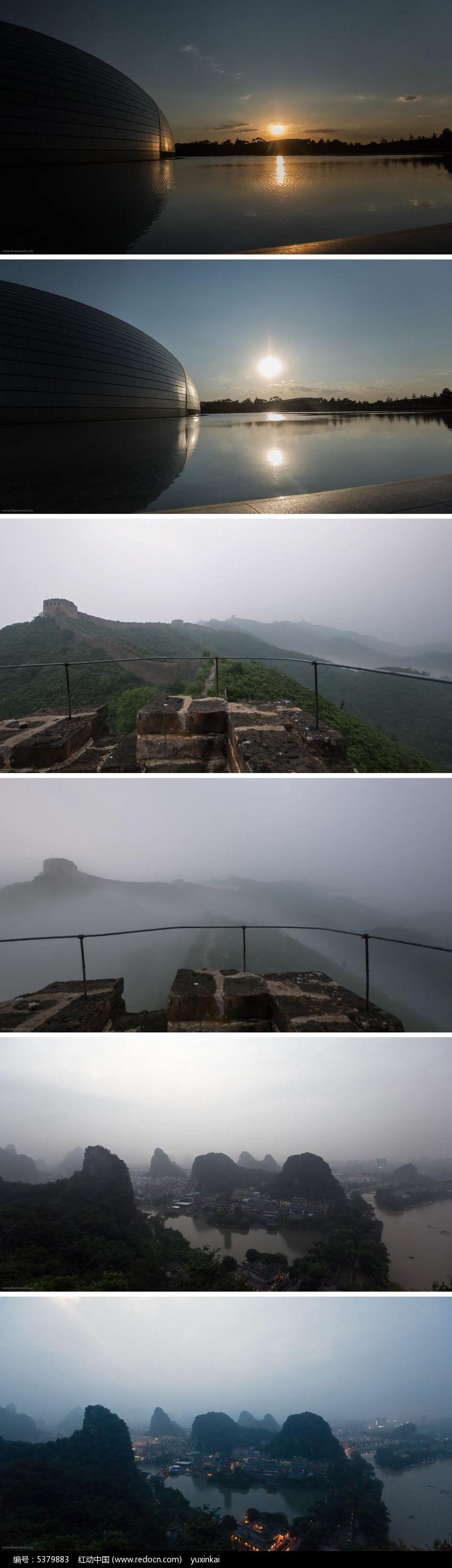 实拍北京著名建筑图片
