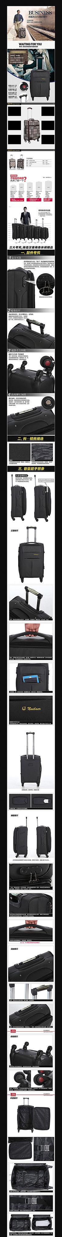 淘宝皮包详情页描述模板