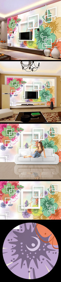 3d花朵花纹现代背景墙