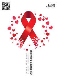 艾滋红丝带素材图