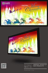 创意圣诞节海报背景素材
