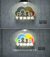 电源开关打开时的logo开场片头AE模板