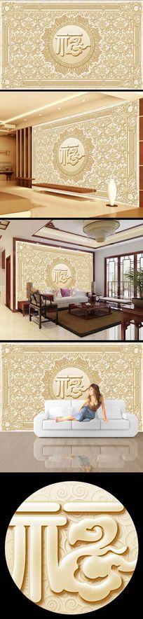 雕刻中国风浮雕背景画设计