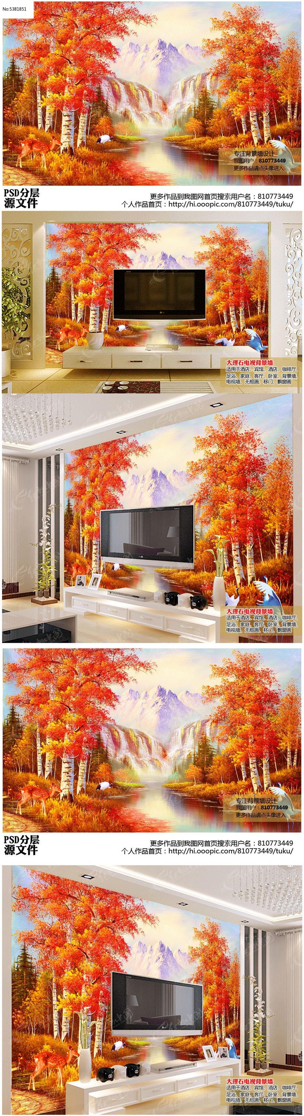 高清逼真手绘枫树电视背景墙下载