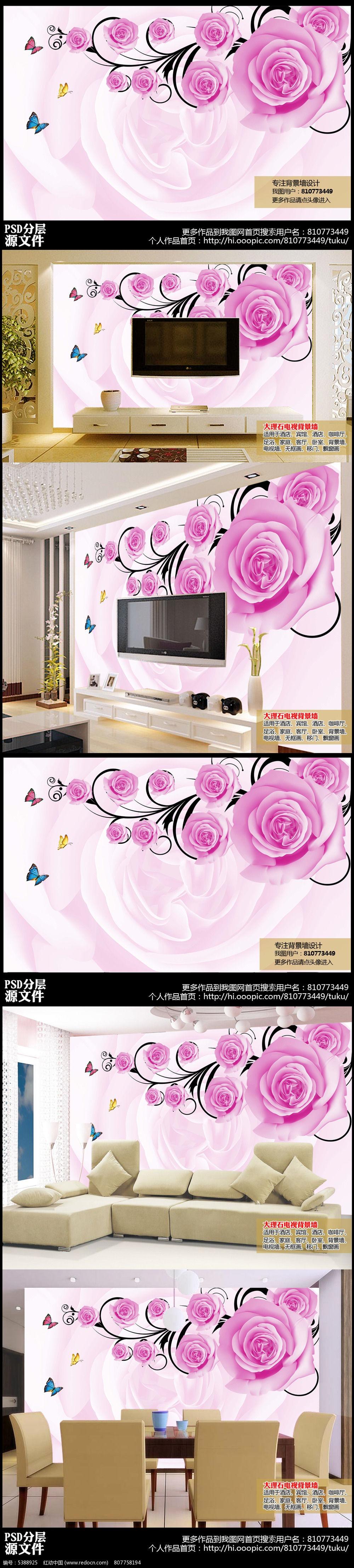 高清粉红玫瑰电视背景墙设计图片