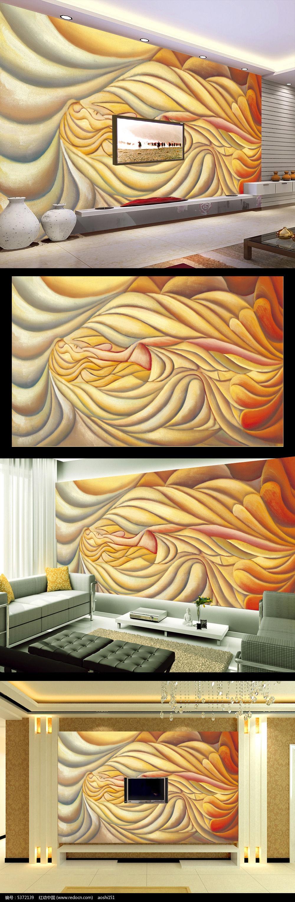 高清欧式抽象立体油画玄关背景墙