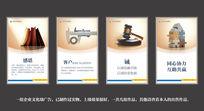 公司企业文化展板