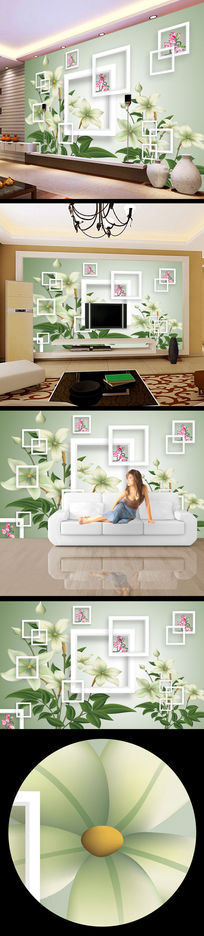 花朵花纹背景3d电视墙