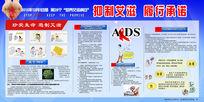 简单红丝带艾滋展板