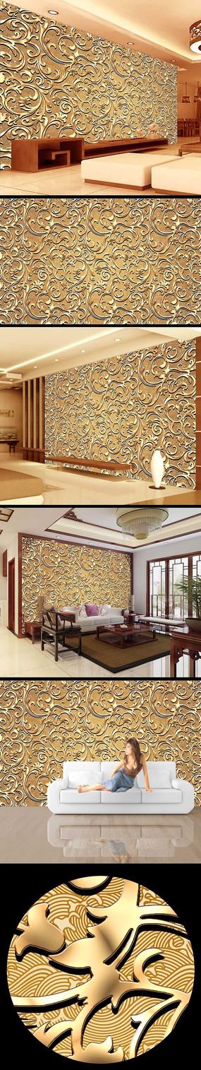 金色金属花纹背景墙设计