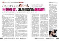 品牌男科杂志设计医疗杂志情感杂志情感文章 CDR