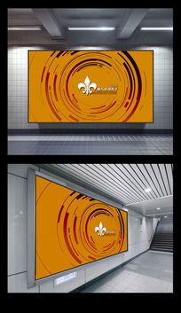企业文化形象展板设计