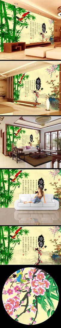 水墨画古典古韵竹背景墙