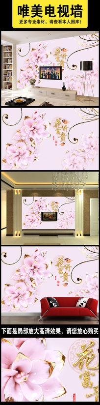 陶瓷富贵花开电视背景墙