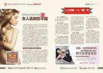 医疗杂志杂志内页设计 CDR