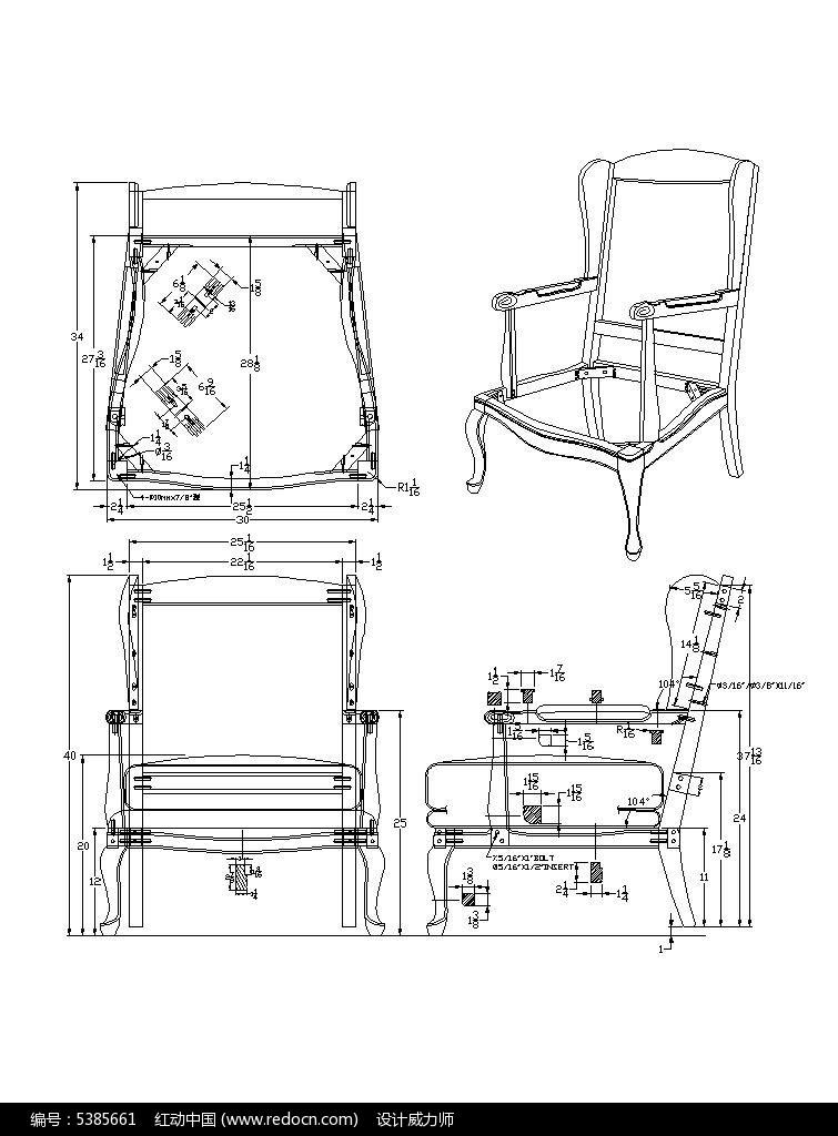 图纸背软包扶手椅CAD评语_CAD翼形图片素材cad教师指导设计素材课程图片