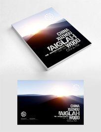 中国风画册水墨封面设计