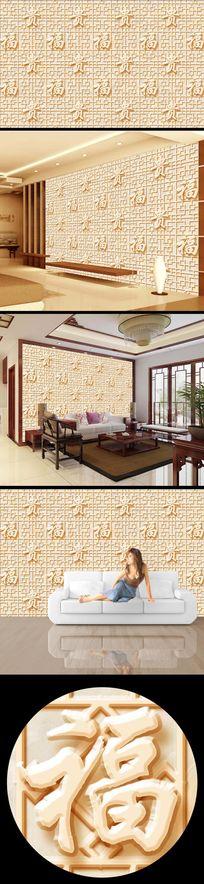 中国风花纹福浮雕背景图