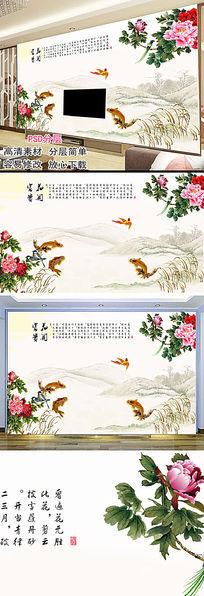 中国风水墨高档花开富贵牡丹电视背景墙