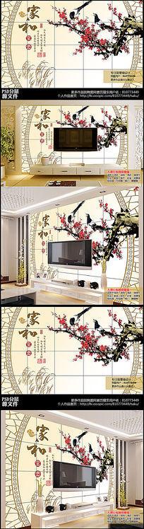 中国风水墨梅花电视背景墙下载