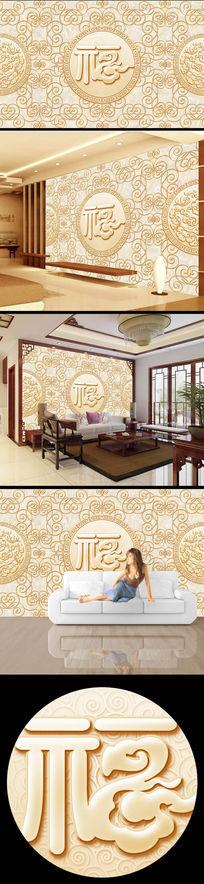 中式中国风福花纹背景画