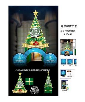 最新商场圣诞节活动门头布置设计
