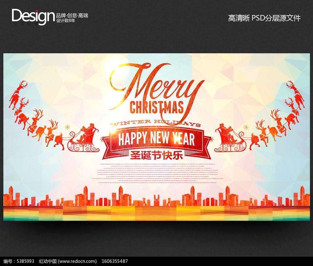 创意国外圣诞节快乐宣传海报设计图片