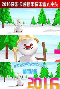 2016快乐卡通新年快乐雪人片头