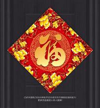 福字春节门贴