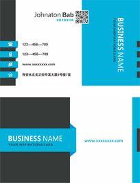 高档创意蓝色商务名片卡片
