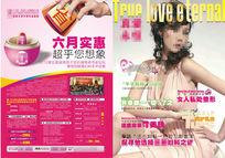 高端微创妇科精品医疗杂志1 CDR