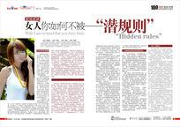 高端微创妇科精品医疗杂志 CDR