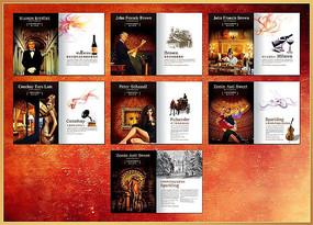 红色质感商业红酒画册模版