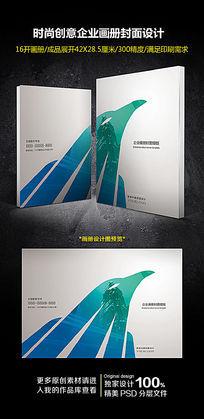 老鹰创意画册封面模板