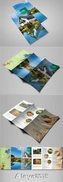 泰国三折页