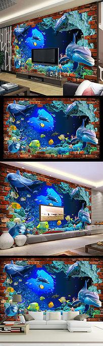 3D立体砖墙海底世界海豚电视背景墙