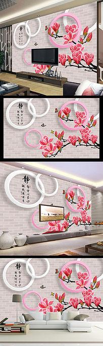 3D圆圈彩雕玉兰花壁画客厅电视背景墙