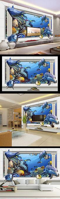 3d立体海底世界宫殿罗马柱电视背景墙