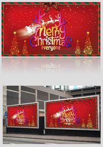 Merry Christmas绚丽圣诞节商业促销海报