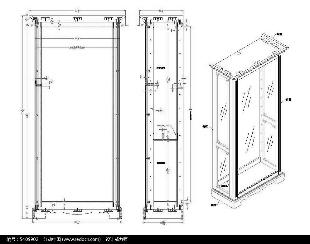 软件展示柜素材CAD家具3d玻璃建模工业设计图片