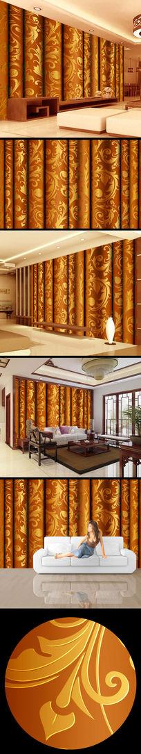 窗帘布料花纹浮雕电视墙